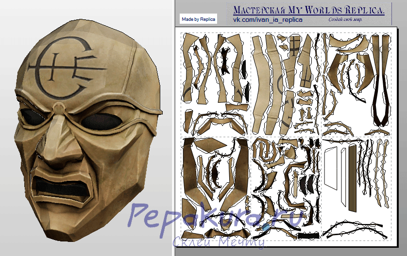 Overseer mask template