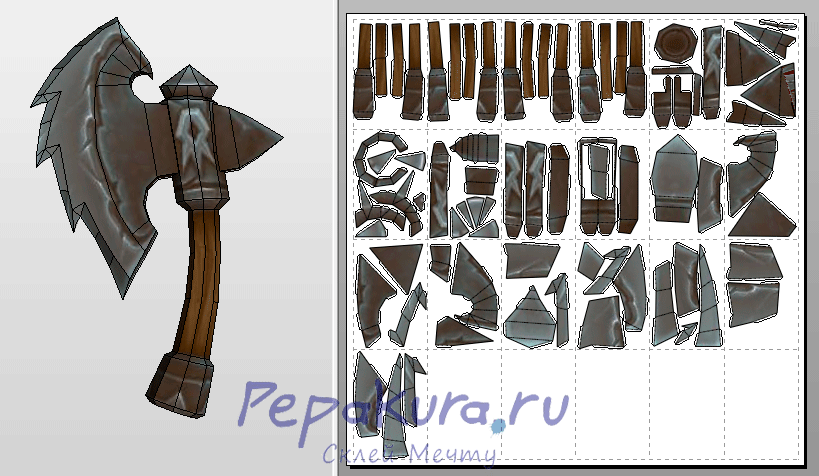 Rexxar Axe papercraft template