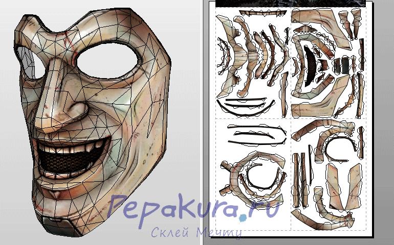 Trollface mask papercraft