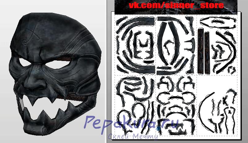 Схема из бумаги маски элитного охотника