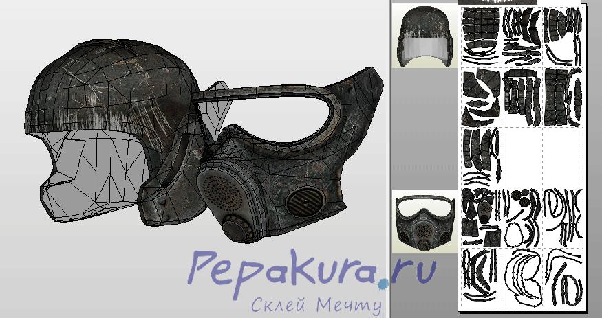 Схема шлема спартанца из бумаги