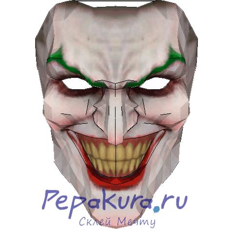 Скачать-маску-Джокера-пдо-схема