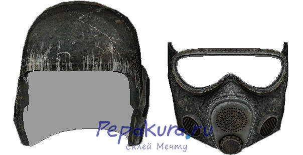 Spartan Helmet pdo template