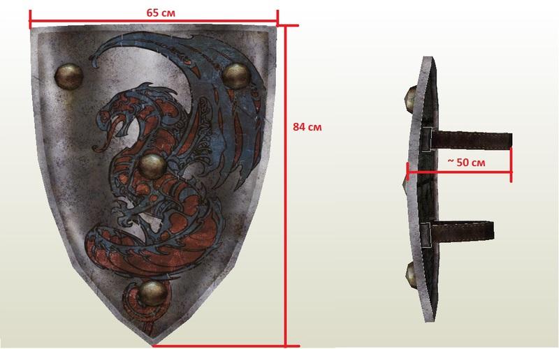 Dark Messiah StoneHelm Guard Shield pdo