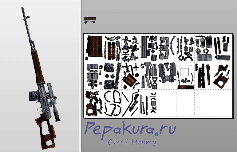 SVD Dragunov Sniper Rifle papercraft
