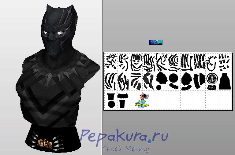 Black Panter bust pdo papercraft