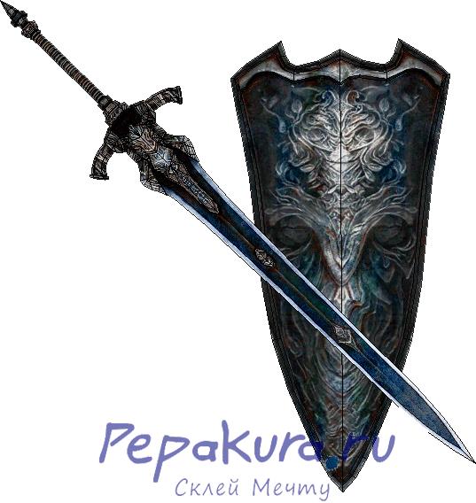 Большой меч и щит Арториаса под из бумаги