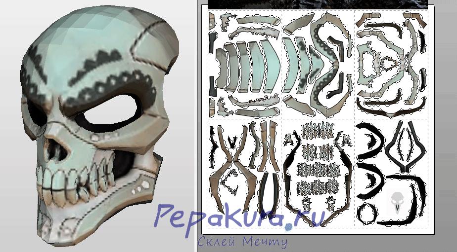 El Byanko mask pdo template