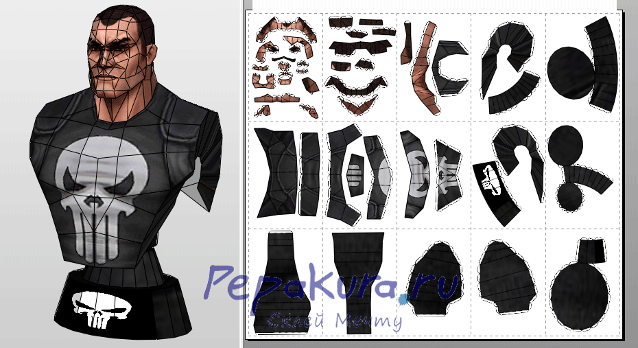 Punisher Bust pdo papercraft