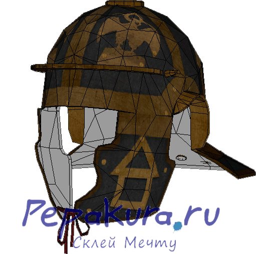 Roman Helmet papercraft diy