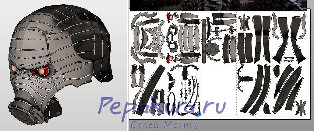 Cyber terrorist helmet pdo papercraft