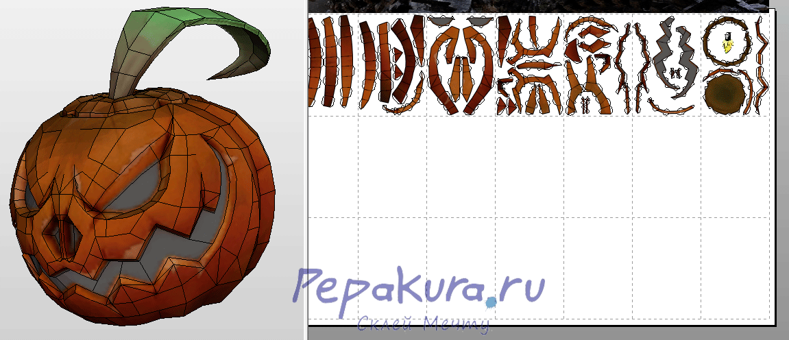 Halloween Pumpkin pdo papercraft