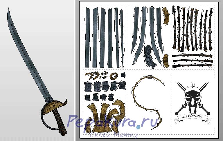 Пиратская абордажная сабля из бумаги