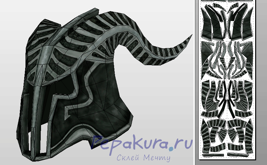 Barbarian helmet pdo papercraft