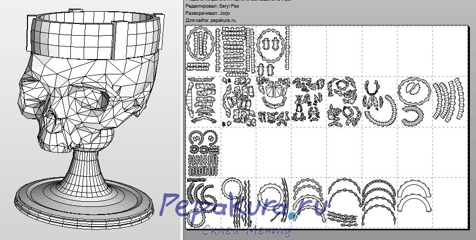 Wolnir-chalice-pdo-papercraft