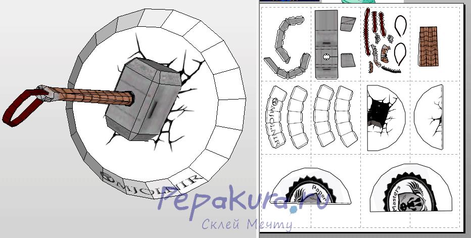 Mjolnir pdo papercraft