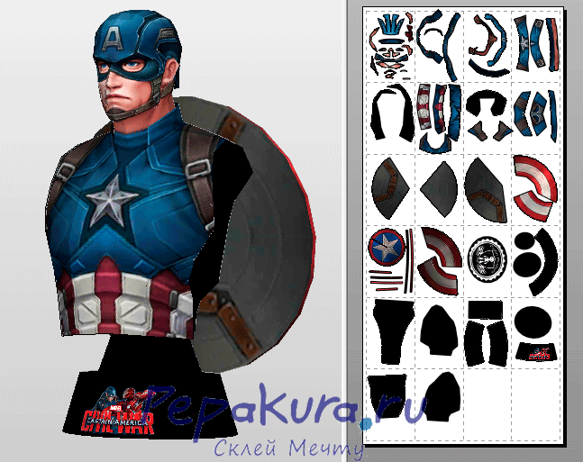 Capitan America Bust pdo template