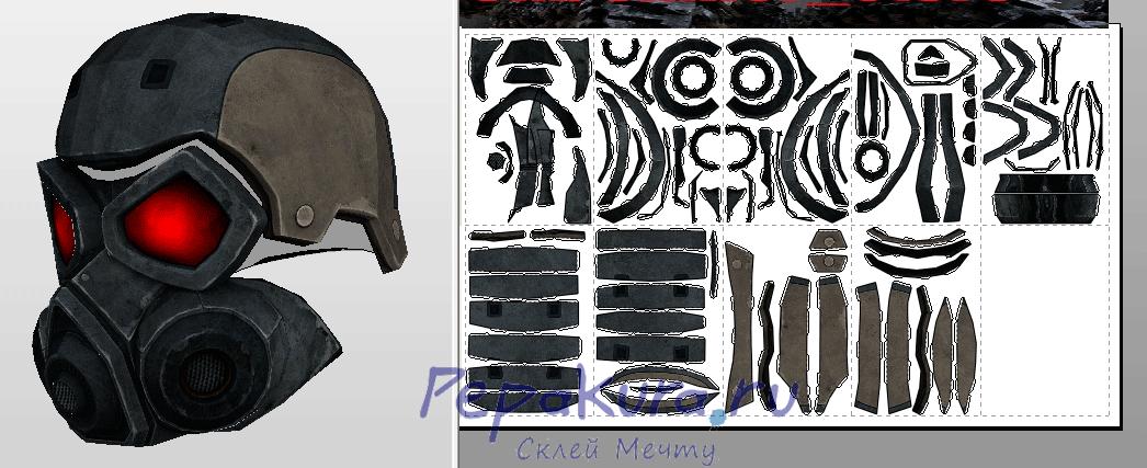 Beltway Helmet papercraft template