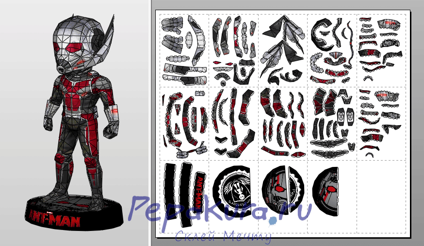 Ant man papercraft template