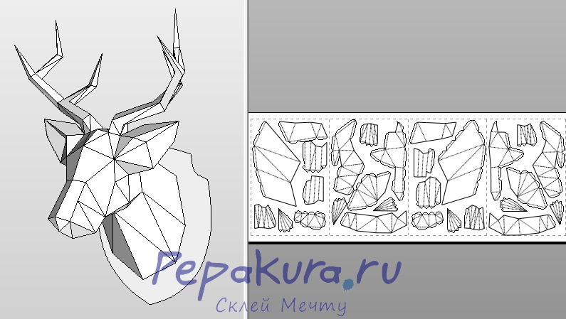 Deer Head papercraft template