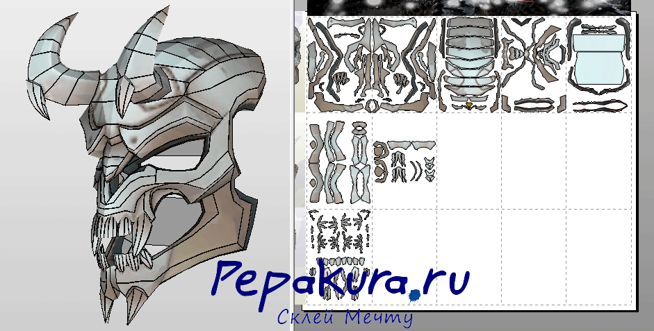 Reaper Hellfire Mask template