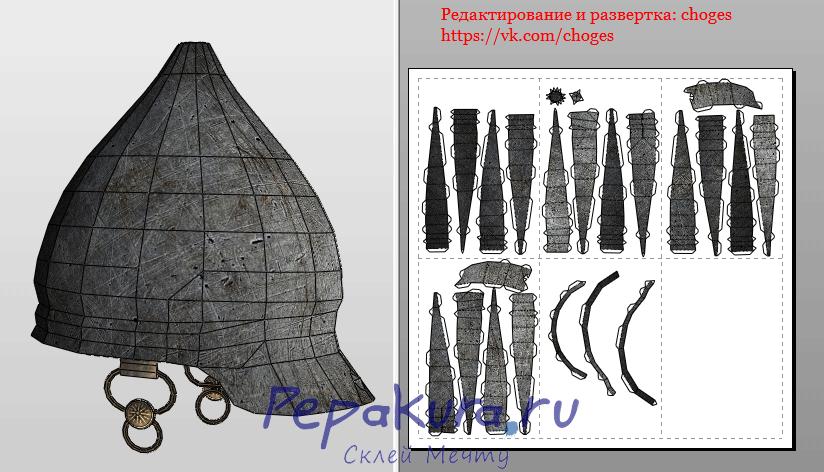 Сделать кельтский шлем из бумаги