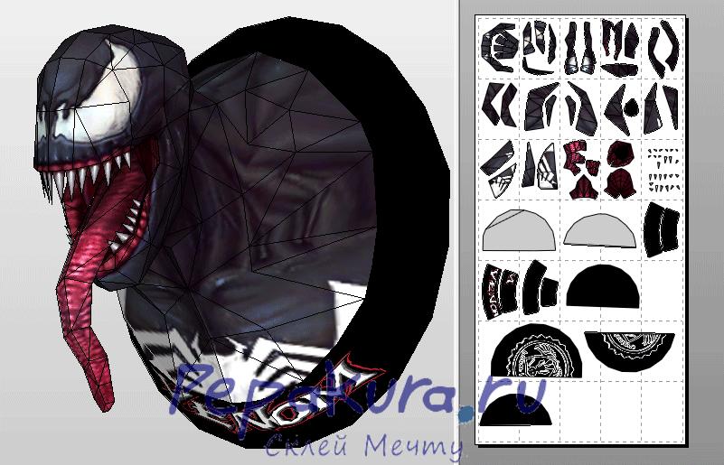 Venom-bust-pdo-template-papercraft