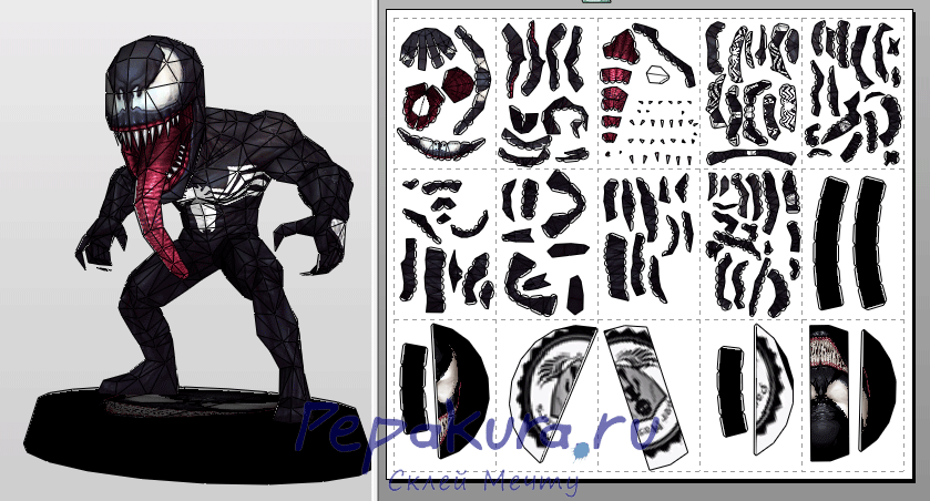 Chibi Venom papercraft