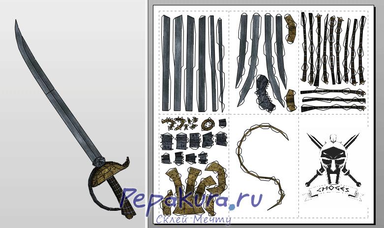 Pirate Sword papercraft
